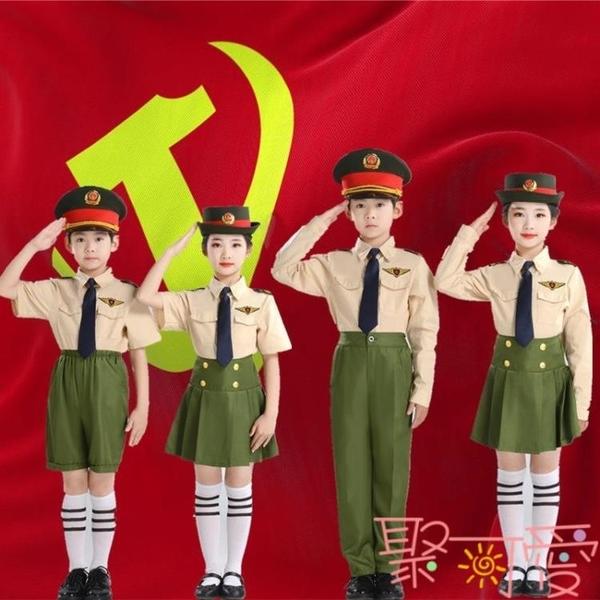 兒童海軍制服警察服飛行員套裝表演出服裝【聚可愛】