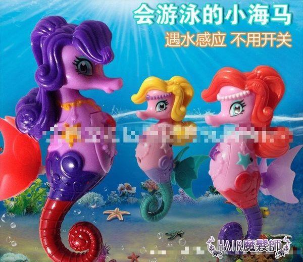 電動魚 電子魚 海馬 Robo Fish 歡樂寵物魚 樂寶魚 會動的魚 洗澡玩具 小孩兒童生日禮物 交換禮物