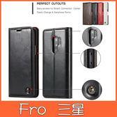 三星 S9 S9 Plus S8 S8 Plus CM瘋馬紋銅釦 商務皮套 皮套 手機套 保護套 插卡 支架 內硬殼 CaseMe