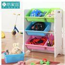 小熊居家兒童玩具收納架儲物架兒童玩具架置...
