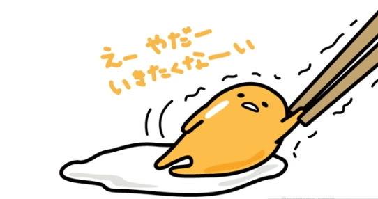 蛋黃哥竹筷(2雙入)/組-隨機出貨【合迷雅好物超級商城】