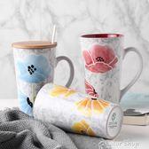 馬克杯創意杯子帶勺手繪浮雕陶瓷馬克杯大容量潮流水杯簡約辦公室牛奶杯    color shop