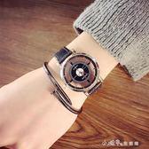 黑白經典鏤空石英手錶情侶款男女學生歐美日韓潮流復古皮帶時裝錶 小確幸生活館