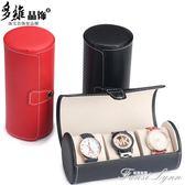 3格圓筒便攜式手表盒腕表收納盒子精美皮革珠寶首飾盒小巧表盒  范思蓮恩