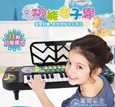 兒童電子琴-兒童電子琴琴初學女孩寶寶早教益智樂器小鋼琴多功能玩具1-3-6歲 花間公主 YYS