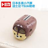 Norns 【日貨Tomica小汽車迪士尼-TSUM TSUM奇奇】日本多美小汽車 疊疊樂