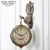 歐式孔雀雙面掛鐘客廳鐘表創意個性現代藝術裝飾時鐘靜音壁掛表大 NMS名購居家