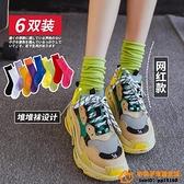 6雙裝 襪子女中筒潮薄款純棉堆堆長襪糖果色彩色長筒襪品牌【小桃子】