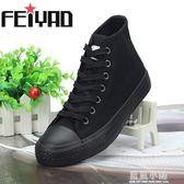 帆布鞋男女情侶學生韓版高筒黑白色潮流百搭休閒經典平底單鞋板鞋 藍嵐