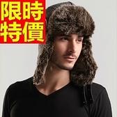 針織帽簡約必買-韓版保暖羊毛斜紋男護耳帽64b42[巴黎精品]
