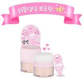 韓國 APIEU 腋下乾爽香香粉(6g)【庫奇小舖】