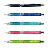 日本 斑馬 Frisha 0.5mm 搖搖全 MA40 自動鉛筆 /支