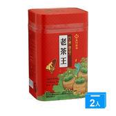 天仁台灣靈芽老茶王300g*2【愛買】