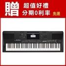【預購】Yamaha EW410 山葉 ...