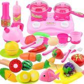 兒童過家家 切切看廚房玩具 女孩男孩 寶寶做飯玩具 可切蔬菜水果 好再來小屋