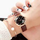 星空網紅女士手錶女學生韓版簡約潮流ulzzang時尚款防水新款 全館免運