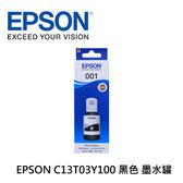EPSON C13T03Y100 黑 藍 黃 紅色 墨水罐 四色可選