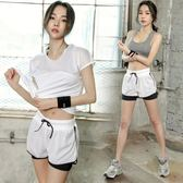韓國夏季運動套裝女瑜伽服初學者健身房跑步性感速干透氣短袖顯瘦  (PINKQ)