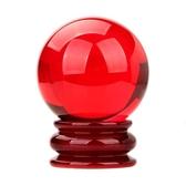 開光風水紅水晶球擺件水晶球招財家居風水球工藝品大小