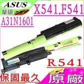 ASUS X541 電池(原廠)-華碩 F541 電池,X541UV-1A,X541UV-3G,X541U,R541UA電池,3INR19/66,A31N1601