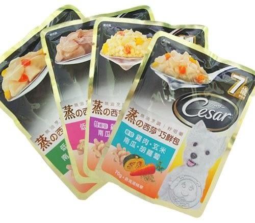【 培菓平價寵物網】西莎》雞肉蒸鮮包70g *16包(蒸的唷)