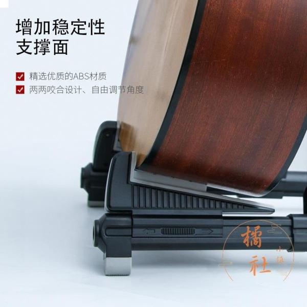 吉他架立式折疊家用吉他架子便攜式通用地支架【橘社小鎮】