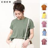 圓領衫 T恤 美國棉 現貨 免運費 日本品牌【coen】