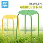 塑料凳子椅子特價時尚創意圓凳子加厚成人小板凳餐桌高凳家用igo「Top3c」