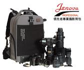 【】Jenova 吉尼佛 領先者系列 專業攝影背包 LEADER 1017 PODBAG 附腳架 附防雨罩