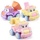 兒童玩具車工程車男孩2-3歲模型玩具 sxx1327 【衣好月圓】