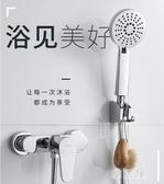 浴花灑套裝浴室簡易花灑混水閥冷熱龍頭增壓淋浴套裝  LN937  【雅居屋】