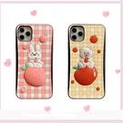 可愛兔子適用iPhone11Pro/Max蘋果X/XS手機殼8plus/7全包xr防摔套