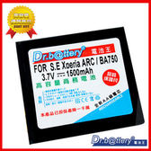【電池王】電池王 SonyEricsson BA750 / BA-750 高容量鋰電池 ☆特價免運費☆