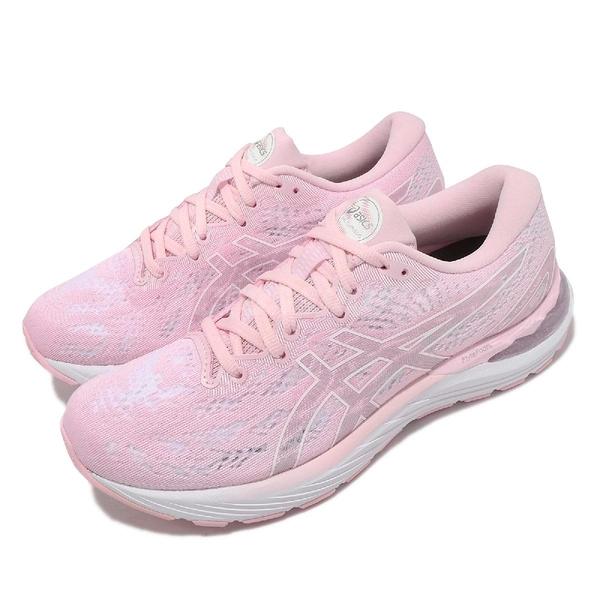 Asics 慢跑鞋 Gel-Cumulus 23 女鞋 粉 白 高緩衝 亞瑟膠 運動鞋【ACS】 1012A888700
