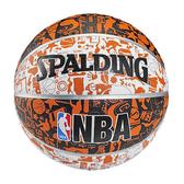Spalding NBA [SA73722] 籃球 7號 塗鴉 室外 柏油 水泥地 耐磨 白橘