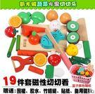 設計師美術精品館新木城切水果玩具 兒童木...