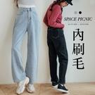 單寧 長褲 Space Picnic|現...
