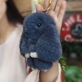 雙十二返場促銷可愛趴趴兔裝死兔鑰匙扣女韓國創意小兔子汽車鑰匙鍊獺兔毛包掛件