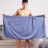 浴巾90-200斤可穿浴巾男士吸水速幹不掉毛加厚可裹巾大號毛巾洗澡家用【新年快樂】