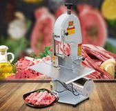 切骨機 鋸骨機切骨機剁骨切牛排骨全自動電動台式切割魚豬蹄凍肉JD 智慧e家