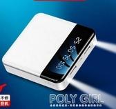 現貨創成達 新款充電寶20000 迷你定制移動電源禮品爆款通用廠家直銷   polygirl