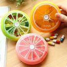 ★99元免運★水果造型維他命保健食品盒 一週旋轉藥盒 小物耳環收納-艾發現