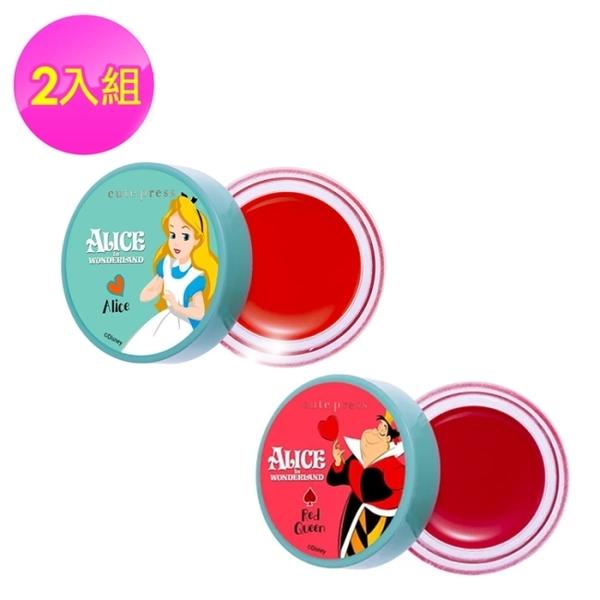 cute press愛麗絲夢遊仙境護唇膏愛麗絲(橘)/紅心皇后(紅)6.5gx2-無盒裝