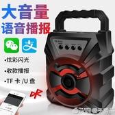 收款音箱小型二維碼語音播報器支付收錢提示音響藍芽店鋪專用擴音 (橙子精品)