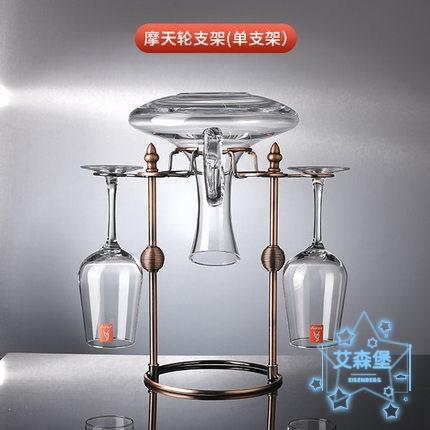 酒架 創意一體紅酒杯醒酒器杯架懸掛倒掛高腳杯6只裝家用紅酒架擺件   艾森堡