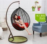 鞦韆  雙人吊籃藤椅鳥巢吊椅陽台鞦韆成人室內戶外庭院吊床搖籃椅  非凡小鋪  igo