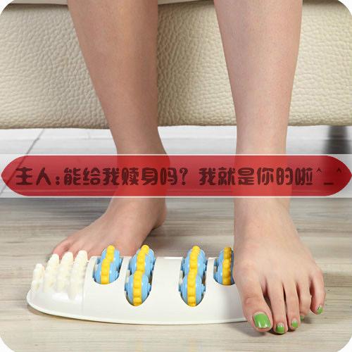 家用腳部穴位按摩器 塑料腳底按摩器 揉捏腿部足部滾輪『洛小仙女鞋』YJT