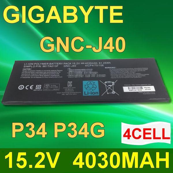 GIGABYTE 技嘉 4芯 GNC-J40 日系電芯 電池 GIGABYTE P34 P34G