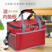 加厚飯盒保溫包家用戶外保鮮冰袋防水冷藏包手提大容量收納便當袋