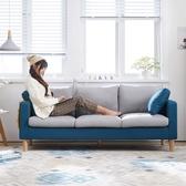 布藝沙發小戶型北歐三人雙人兩人二人位小型休閒小沙發小客廳簡約  YDL
